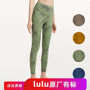 Wholesale panting brush resale online - Lulu Womens Yoga Pants Fitness Sports Tie Dyed Nude Feel Tight High Waist Brushed European and American Printed Cropped Pants
