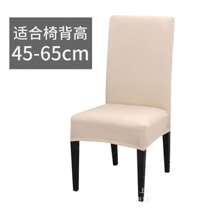 Wholesale chair cover slipcover resale online - Solid Color Chair Cover Spandex Stretch Elastic Slipcovers Chair Covers White For Dining Room Kitchen Wedding Banquet Hotel S2