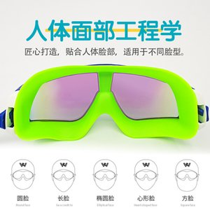 Wholesale coolest flat cap resale online - Cool Coated Large Frame Waterproof Children s Flat High Definition Anti Fog Glasses Swimming Cap Set