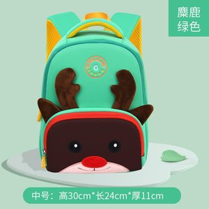Wholesale schoolbag orthopedic for sale - Group buy Kindergarten Backpack Kids School Bags Baby Backpacks Boys Girls Cartoon Children Schoolbag Orthopedic Mochila Infantil
