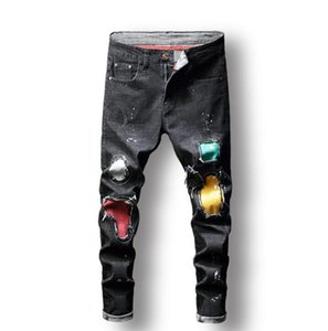 Wholesale panting brush for sale - Group buy Men s Jeans Artificial Brush Paint Small Feet Trousers Tight Patalon Homme Vaqueros Hombre Negros Fashion Trendy Pants