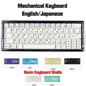Wholesale backlit mechanical keyboard for sale - Group buy English Japanese USB Wired Gaming Mechanical Keyboard For GH60 DZ60 XD60 Cherry Switchs Backlit Resin Shells Keyboards