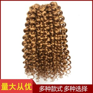 Wholesale wig pigtails resale online - without bangs Curl four color pigtail hand wrapped tube wig