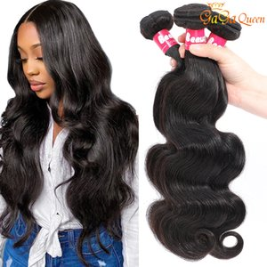 9A Brazilian Body Wave Bundles Unprocessed Brazilian Straight Human Hair Extension Deep Wave Hair Water Wave Virgin Hair Bundles