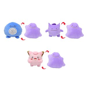 "Hot New 3 Styles 10"" 25CM Ditto Poliwag Gengar Clefairy Inside-Out Cushion Plush Doll Anime Collectible Soft Dolls Gifts Stuffed Toys"