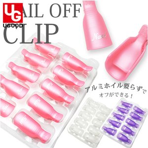 Wholesale Women s Fashion New Plastic Nail Art Soak Off Cap Clip UV Gel Polish Remover Wrap Tool Kit Purple Pink White Color