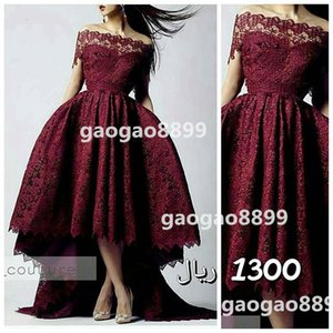 Wholesale Burgundy Lace Ball Gown Prom Dresses Dubai Saudi Arabia Off-shoulder High Front Low Back occasion dresses free shipping