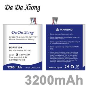 Da Da Xiong 3200mAh B2PST100 Battery for HTC Desire 530 630 650 D530U Battery