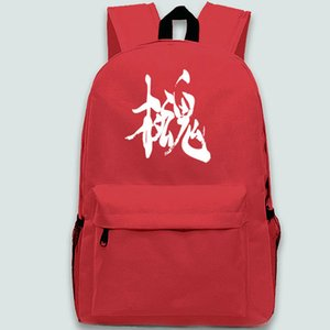 Wholesale metal fox gear for sale - Group buy Fox engine backpack Metal gear solid daypack Special letter schoolbag Game rucksack Sport school bag Outdoor day pack