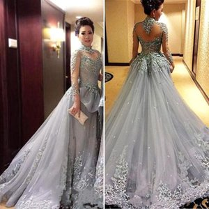 2017 Evening Dresses Silver Gray High Neck Illusion Lace Applique Long Sleeves Tulle Detachable Train Plus Size Formal Party Prom Gowns on Sale