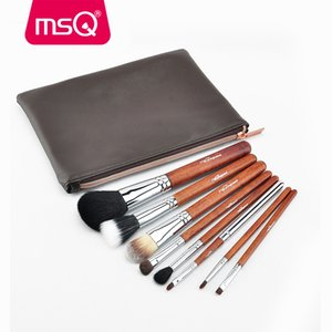 Wholesale Msq Pro Makeup Brush Set Copper Pipe High Quality Powder Eyeshadow Foundation Make Up Tool Kits with A Pu Leather Purse