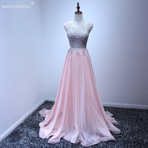 Wholesale 2020 Evening Dresses Sexy Sheer Illusion Neck Satin Belt Applique Floral Tulle Sweep Train Prom Dresses Gowns Pink Evening Dress