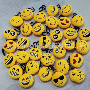 Wholesale New 55 style Emoji toys for Kids Emoji Keychains Mixed Emoji Keyrings Bag pendant 5.5*2.5cm Free shipping E765