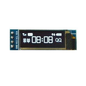 Wholesale 2pcs inch Blue OLED LCD Display Module x32 I2C IIC Serial Blue quot OLED Display Module for Arduino SSD1306