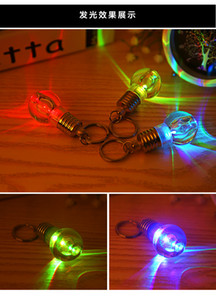 Wholesale Bright colorful bulbs Keychain lamp beads key ring small pendant lamp couple key chain