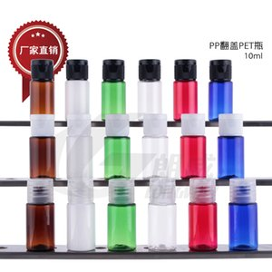 Wholesale 10ml Plastic PET bottle with round shoulder butterfly cover cosmetic lotion bottle more color