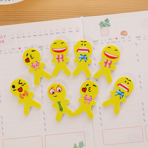 Wholesale Originality Erasers Emoji Smiling Face Eraser Student Study Supplies Examination Special Stationery Children Game Small Prizes dc C R