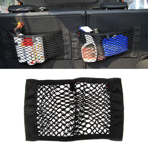 Wholesale Universal Car Seat Back Storage Elastic Mesh Net Bag Luggage Holder Pocket Sticker Trunk Organizer Strong MagicTape Car styling