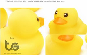 Wholesale Mini yellow duck pet dog toys rubber dog toy squeakers dog training toy for chihuahua