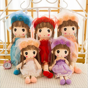 Wholesale Fashion Princess Wedding Soft Plush Toys Dolls Handmade Plush Doll with Sweet Beauty Dress Best Birthday Gift Baby Girl Toys