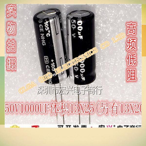 Wholesale Wholesale-50 v1000uf imports of high-frequency electrolytic capacitor 1000 uf - 50 v Volume 13 x25mm