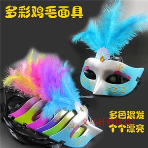 Wholesale Halloween Party Feather Masks Masquerade Decorations Masks for Masquerade Ball Masks School Masquerade DHL Fedex Shipping