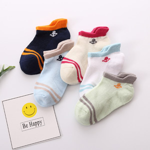 2020 free shipping Solid children sock,colors kid Casual sock for group member client make sock for 34 Striped