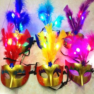Wholesale Mixed color Halloween LED face mask Elegant princess mask Women Venetian Ball Prom Glowing LED facial Mask
