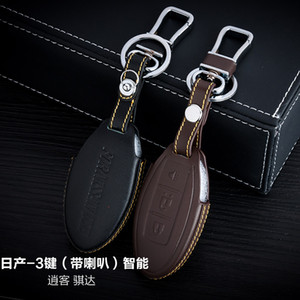 Wholesale 100 Genuine Leather Car Key Case Cover Buttons Smart For Nissan Tiida QASHQA Car Key Holder Bag Keychain Car Key Accessories