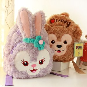 Wholesale Japan Duffy Bear Plush Toy Bag Duffy Bear Friends Stellalou Plush Backpack Kids Cartoon Bear School Bag Children Backpack Gifts