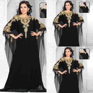 Wholesale 2017 Plus Size Arabic Chiffon Black Evening Dresses Gold Beaded A Line Jewel Dubai Kaftan Half Sleeves Long Prom Dresses BA0792