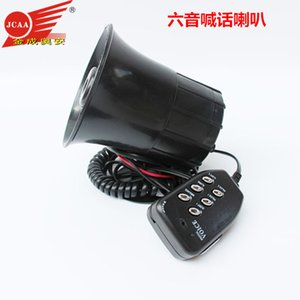 Super horn manufacturers wholesale car modification parts motorcycle motorcycle horn sound propaganda 12V