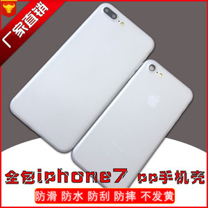 Wholesale The new apple mmPP mobile phone shell mobile phone iphone7 mobile phone protective sleeve frosted solid shell