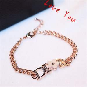 Wholesale 18K Gold Plated Link Chain Chunky Bangles for Women White Black Flower Charms Bracelets Fashion Letter D Bracelets Bangles Fine Jewelry Pa