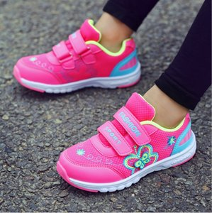 Wholesale 2017 autumn new net face girl princess sports shoes electric embroidered butterfly children cute sweet casual running shoes