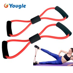 Wholesale 2 Pieces Shaped Resistance Loop Band Tube For Yoga Fitness Pilates Workout Exercise Fitness Equipment Chest Developer