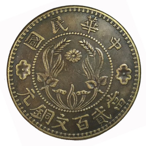 Wholesale- 38.8mm 200 Cash 100% Pure Copper Chinese Vintage Copy Coin , China Vintage Dollor