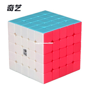 QIYI Qi Zheng S 5x5 Magic Cube Puzzle Toys for Beginner - Colorized