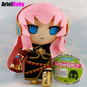 Wholesale New Vocaloid Luka F S Japan Nendoroid Plus Megurine Plush Doll Figure Kids Toys Gift Free Tracking Approx quot cm