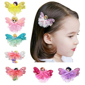 Wholesale 8 styles Girls Fairy Princess Lace sequins Hairpins White Butterfly Wings Hair Clips Cute Pretty baby hair accessory