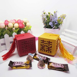Wholesale Luxury Chinese Traditional Red and Yellow Wedding Party Favor Boxes Hollow Candy Box Gifts Boxes with Tassels