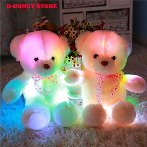 Wholesale 2017 High Quality LED Night Light Luminous Teddy Bear Cute Shining Bear Plush Toys Baby Toys Birthday Gifts Valentines