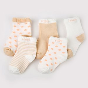 Hot Sale Summer Kids Socks Cotton Soft Breathable Socks Baby Boys Girls Sweet Cute Short Socks on Sale