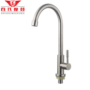 Wholesale stainless steel washing basin resale online - New Arrival Direct Selling Torneira Lead free Stainless Steel Kitchen Faucet Health Cold Vegetable Washing Basin