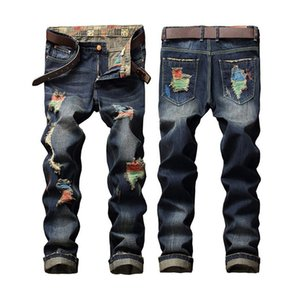 Wholesale panting brush resale online - Hot Sale Super Special Hole Color Line Fashion Men s Jeans Street Personality Brushing Male Straight Hole Male Jeans Pants SO COOL