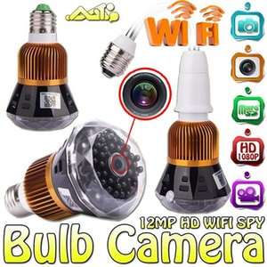 Wholesale Light Bulb Camera P2P IR Night Vision WIFI Mini IP camera Full HD Wireless H Mini DVR CCTV Security Camera