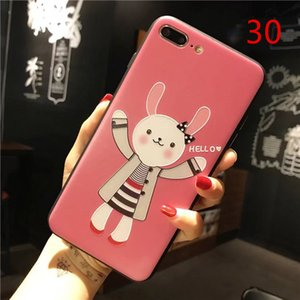 Wholesale Phone soft TPU case creative art mobile phone sets for iphone plus plus new arrival