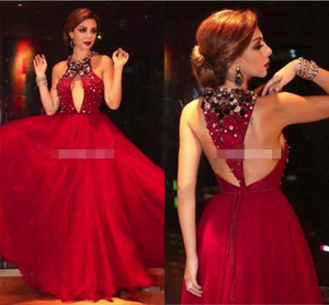 Wholesale 2017 Myriam Fares Red Celebrity Dresses Major Beaded Halter Neckline with Sexy Keyhole Cutout A Line T Strap Back Tulle Evening Dresses