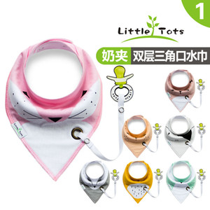 Wholesale Baby Cartoon print Bibs Infant Multi function Cotton double layer Feeding Burp Cloths unique Pacifier Holder Buckle triangle slobber