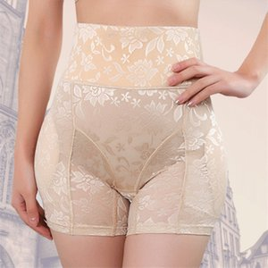 Wholesale Butt Enhancer Shaper Hip Up Underwear Cotton sponge Insert Pants Sexy Panty Knickers Buttock Backside Bum removable Padded Panties